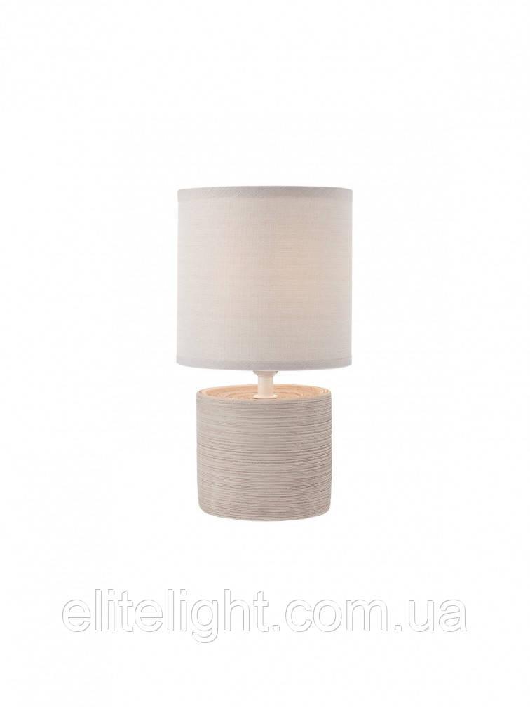 CILLY VE 1X28W E14  LIGHT BROWN/BEIGE