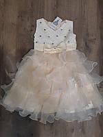 Платье нарядное пышная юбка, на праздник, для девочки