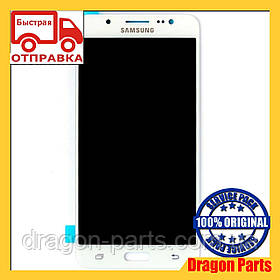 Дисплей Samsung J510 Galaxy J5 с сенсором Белый White оригинал , GH97-18792C