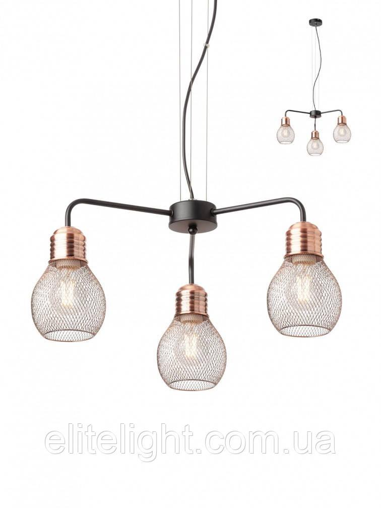 Подвесной светильник Smarter 01-1579 Edison