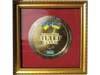Наши достижения за 2011-2012 года