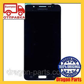 Дисплей Samsung J510 Galaxy J5 с сенсором Черный Black оригинал , GH97-18792B