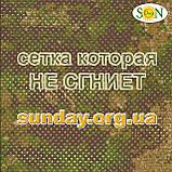 Сетка Антиблик маскировочная, камуфляжная 1.5*7м, фото 2