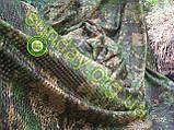 Сетка Антиблик маскировочная, камуфляжная 1.5*7м, фото 9