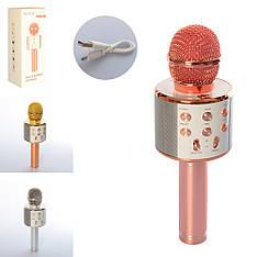 Мікрофон WS-858