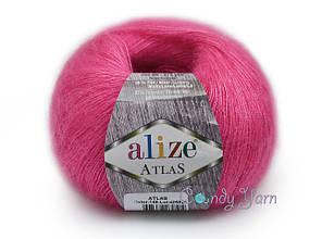 Alize Atlas, Фуксия №149