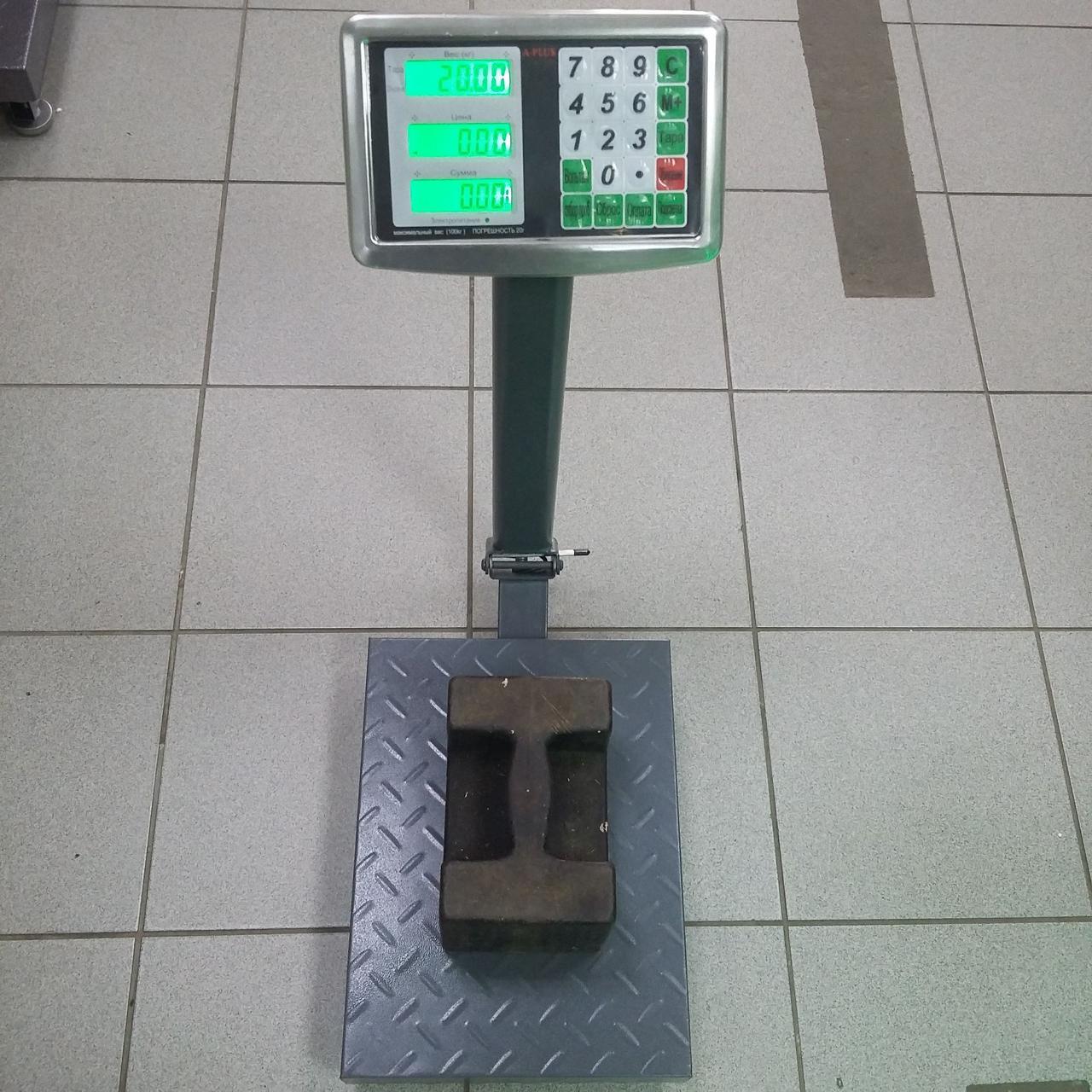 Товарные весы с аккумулятором TCS-A 100 кг (300х400 мм)