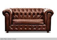 """Диван Марк 2 Нераскладной. Фабрика мягкой мебели """"Вика""""."""
