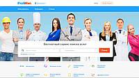 Использование сервисов для рекламы в интернете врачей и стоматологических клиник
