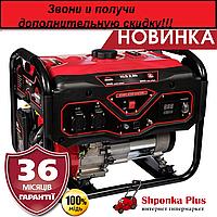 Генератор бензиновый 3,0 кВт Латвия  Vitals Master KLS 2.8b