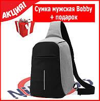 Мужская сумка -мессенджер в стиле Bobby   Сумка мужская через плечо в стиле Bobby