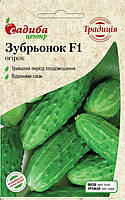 Семена Огурец  Зубренок F1,   0,5г    СЦ