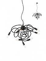 Подвесной светильник Smarter 01-1367 Polys
