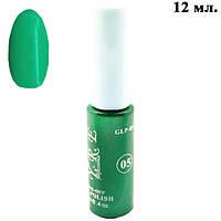 YRE Гель-лак Краска Зеленая для Ногтей Тонкая Кисть GPL-01-05 Маникюр, Ногти