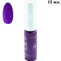 Yre Гель-лак Краска Сиреневая для Ногтей Тонкая Кисть GPL-01-10 для Дизайна Ногтей Все для Маникюра и Педикюра