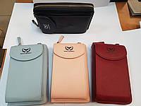 Кошелек Baellery forever с боковым карманом ОПТ