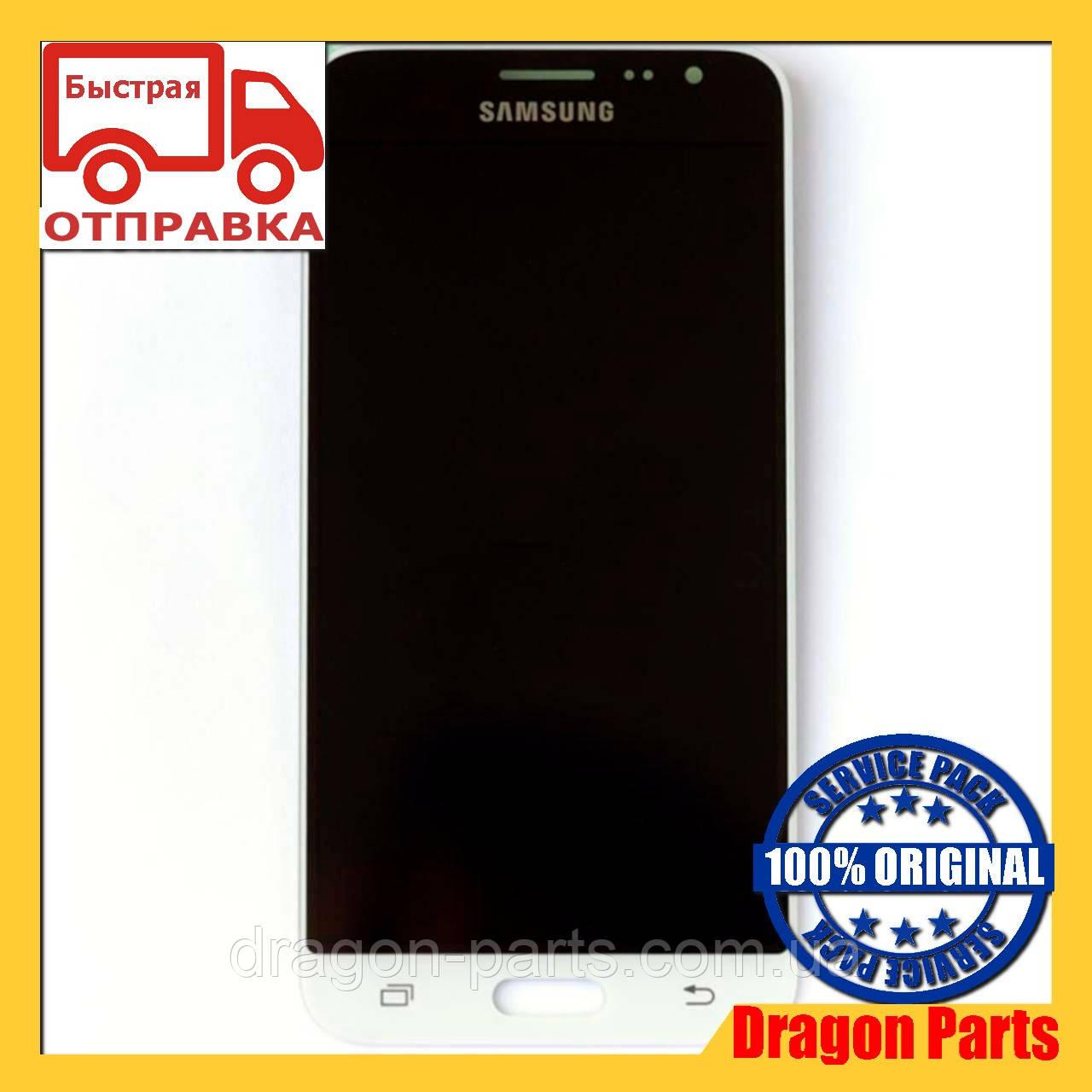 Дисплей Samsung J320 Galaxy J3 с сенсором Белый White оригинал , GH97-18414A