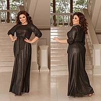 ЖІноче довге плаття з напиленням , 3 кольори.Р-ри 42-58