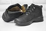 Мужские повседневные зимние ботинки натуральный нубук Prime, фото 3