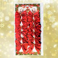 Новогодний декор Бантики (уп. 12шт) красный