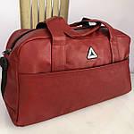 Спортивная сумка мужская женская Reebok дорожная сумка кожзам, фото 3