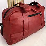 Спортивная сумка мужская женская Reebok дорожная сумка кожзам, фото 8
