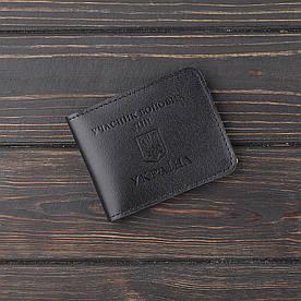 Обложка на удостоверение УБД v.1.0. черный (кожа)