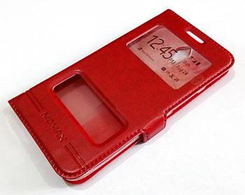 Чехол книжка с окошками для Asus Zenfone Go ZC451TG красный