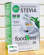 Натуральний цукрозамінник Стевія Foodness (саше 1 г*250 шт), 250 грам (Італія)