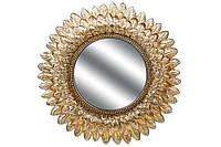 Зеркало Астра, 41см, цвет - состаренное золото BonaDi 450-823