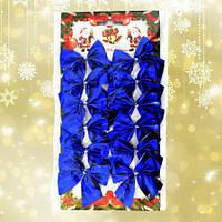 Новогодний декор Бантики (уп. 12шт) синий