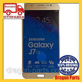 Дисплей Samsung J710 Galaxy J7 с сенсором Золотой Gold оригинал , GH97-18855A