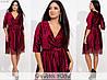 Платье женское из бархата (4 цвета) - МЭ/-266