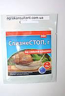 Захист від слимаків Слізнестоп, 30 г - засіб від равликів і слимаків, моллюскоцид