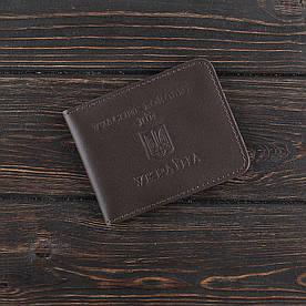 Обложка на удостоверение УБД v.1.0. коричневый (кожа)