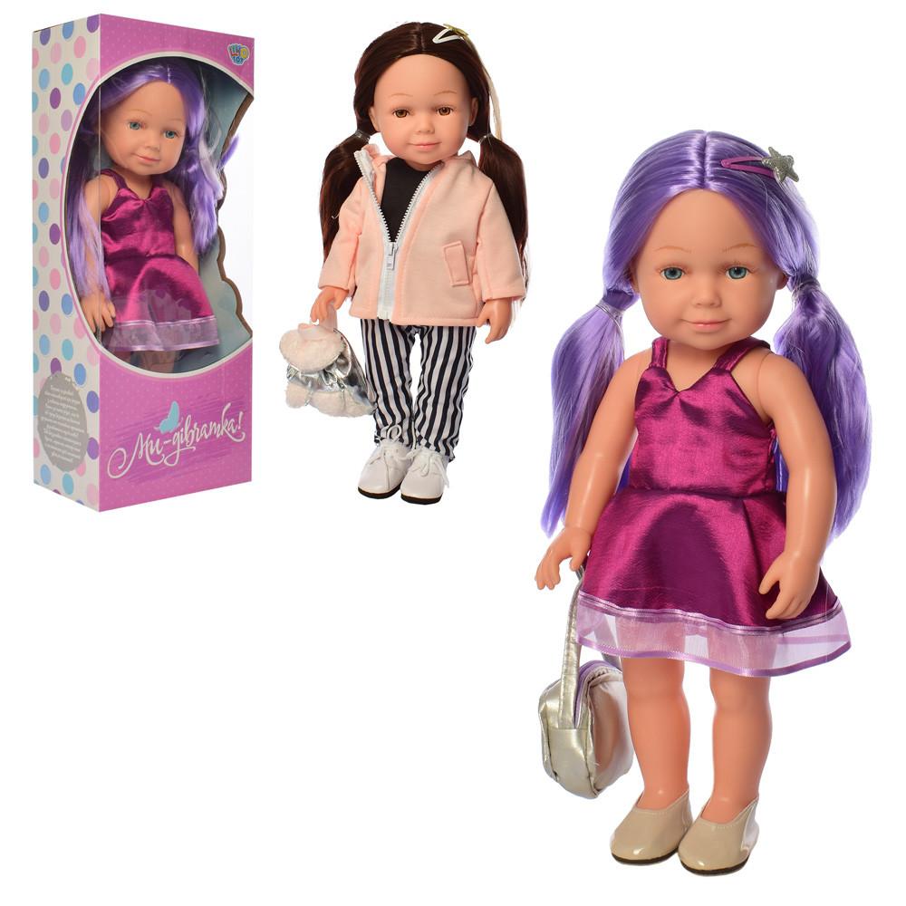 Стильная куколка Limo Toy Мы девочки M 5407-08 UA мягконабивная музыкальная