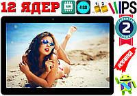 Планшет телефон Samsung Galaxy TAB,GPS, 2Sim, 4GB RAM, 12 ядер, 3G/4G, 32GB Корея