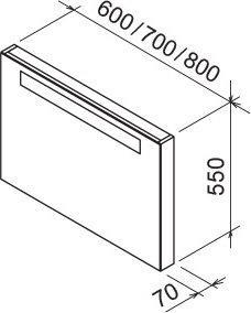 Дзеркало Classic 600
