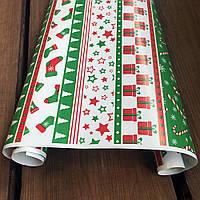"""Подарочная бумага мелованная, с принтом  """"Новый год"""", 0.68 x 1 метр. 70 грамм/м². LOVE & home белая, фото 1"""