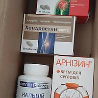 Набор Сильные и здоровые суставы. Хондроэтин, Коллаген, Кальций баланс и Арнизин