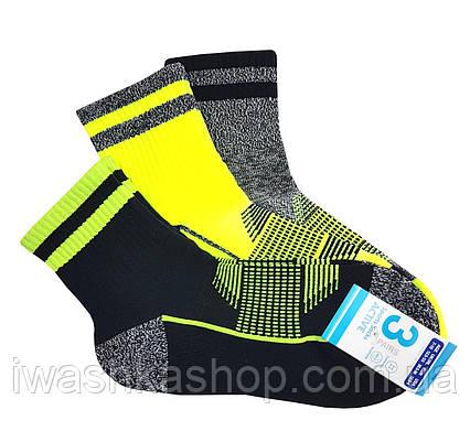 Комплект компрессионных спортивных носков с амортизацией на мальчика 7 - 10 лет, 30,5 - 36 р., Primark