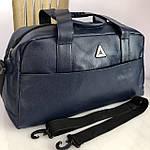 Спортивная сумка мужская женская Reebok дорожная сумка кожзам Синяя, фото 2