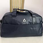 Спортивная сумка мужская женская Reebok дорожная сумка кожзам Синяя, фото 3