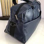 Спортивная сумка мужская женская Reebok дорожная сумка кожзам Синяя, фото 4