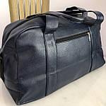 Спортивная сумка мужская женская Reebok дорожная сумка кожзам Синяя, фото 5