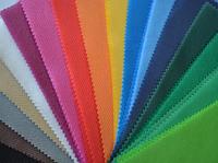 Спанбонд (флизелин) цветной Плотность 50г/кв.м 1,6м х 300м