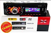 Автомагнитола Sony GT-680U ISO Bluetooth, MP3, FM, USB, SD, AUX