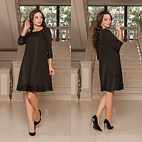 ЖІноче  плаття з вставками кружева, 4 кольори.Р-ри 42-58