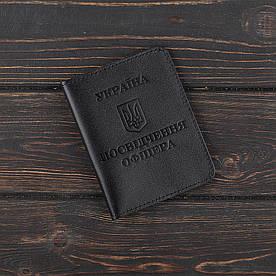 Обложка на удостоверение офицера v.4.0. Fisher Gifts STANDART черный (кожа)