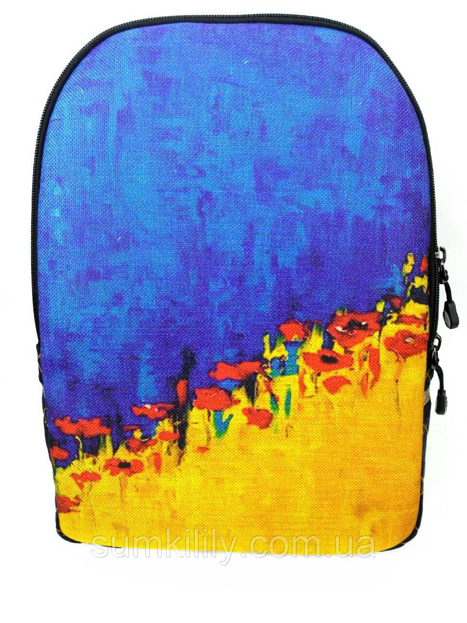 Джинсовый рюкзак Я УКРАЇНА, фото 1